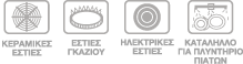 esties-symbols